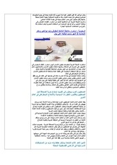 AIHR-IADH-Human rights Press Review- 2013.11.01.pdf - page 5/24