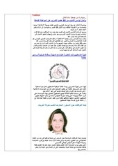 AIHR-IADH-Human rights Press Review- 2013.11.02.pdf - page 4/29