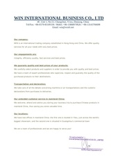 Fichier PDF 6 win international business co ltd