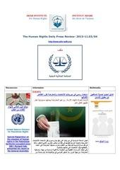 aihr iadh human rights press review 2013 11 04 a