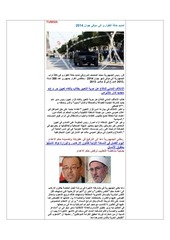 AIHR-IADH-Human rights Press Review- 2013.11.04 a.pdf - page 4/38