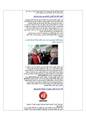 AIHR-IADH-Human rights Press Review- 2013.11.04 a.pdf - page 5/38