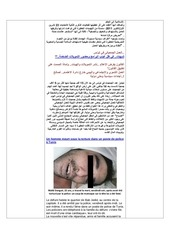 AIHR-IADH-Human rights Press Review- 2013.11.04 a.pdf - page 6/38