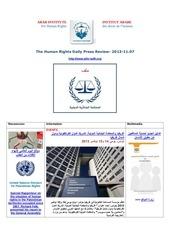 aihr iadh human rights press review 2013 11 07