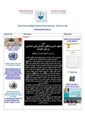 aihr iadh human rights press review 2013 11 08