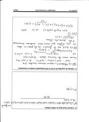 Fichier PDF img 0004