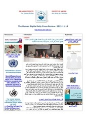 aihr iadh human rights press review 2013 11 13