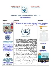 aihr iadh human rights press review 2013 11 14