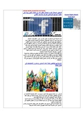 AIHR-IADH-Human rights Press Review- 2013.11.15.pdf - page 6/18