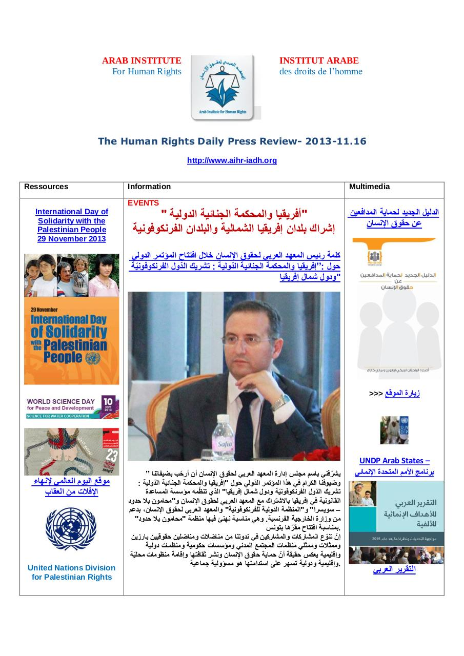 AIHR-IADH-Human rights Press Review- 2013.11.16.pdf - page 1/18