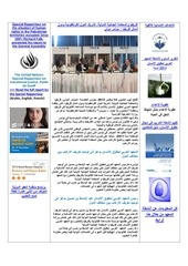 AIHR-IADH-Human rights Press Review- 2013.11.16.pdf - page 2/18