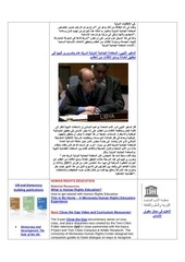AIHR-IADH-Human rights Press Review- 2013.11.16.pdf - page 4/18
