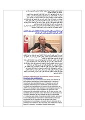 AIHR-IADH-Human rights Press Review- 2013.11.16.pdf - page 6/18
