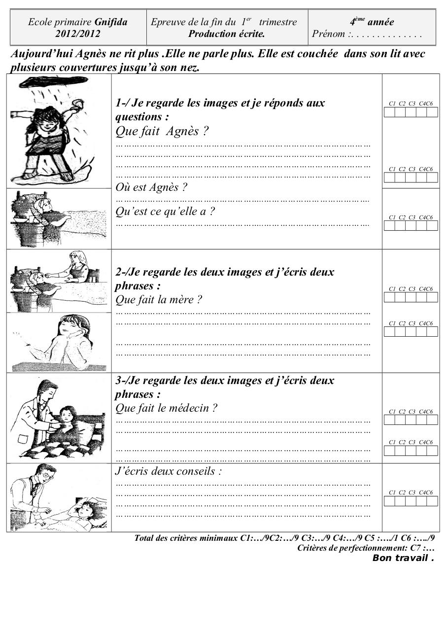 Aperçu du document louay2.pdf - page 1/1