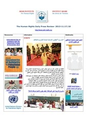 aihr iadh human rights press review 2013 11 18