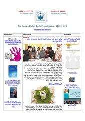 aihr iadh human rights press review 2013 11 19