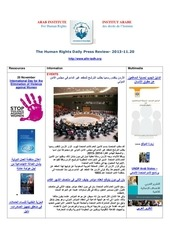 aihr iadh human rights press review 2013 11 20