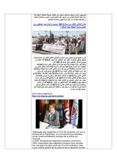 AIHR-IADH-Human rights Press Review- 2013.11.20.pdf - page 5/22