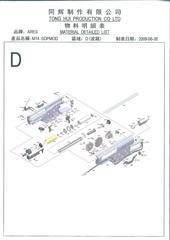 Fichier PDF m14 sopmod d gb expose plan