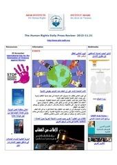 aihr iadh human rights press review 2013 11 21
