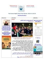 aihr iadh human rights press review 2013 11 25a