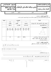 Fichier PDF 9dc 2 2013 2014