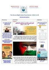 aihr iadh human rights press review 2013 11 28