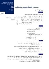 open mathematics devoirs