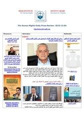 aihr iadh human rights press review 2013 12 04