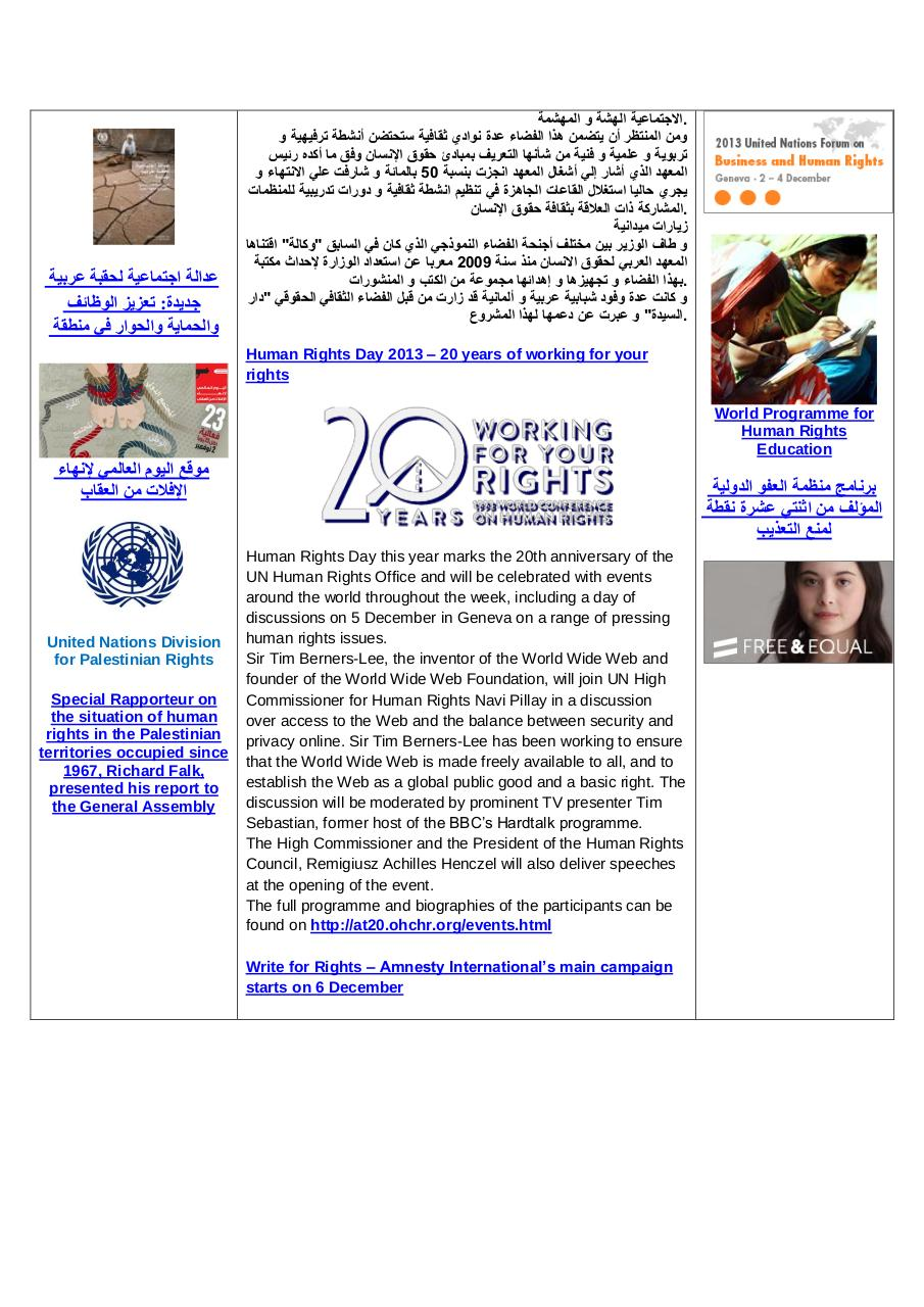 Aperçu du fichier PDF aihr-iadh-human-rights-press-review-2013-12-05.pdf - page 3/11