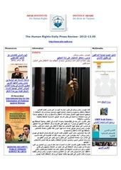 aihr iadh human rights press review 2013 12 05
