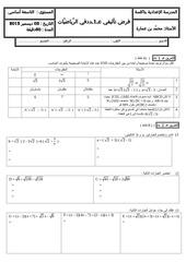 Fichier PDF 9 ds1 2013 2014