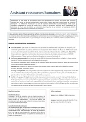 fiche metier assistant ressources humaines