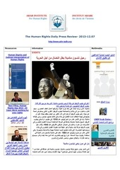 aihr iadh human rights press review 2013 12 07