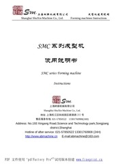 smc forming machine manual