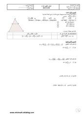 Fichier PDF ds1 2013 14 9b