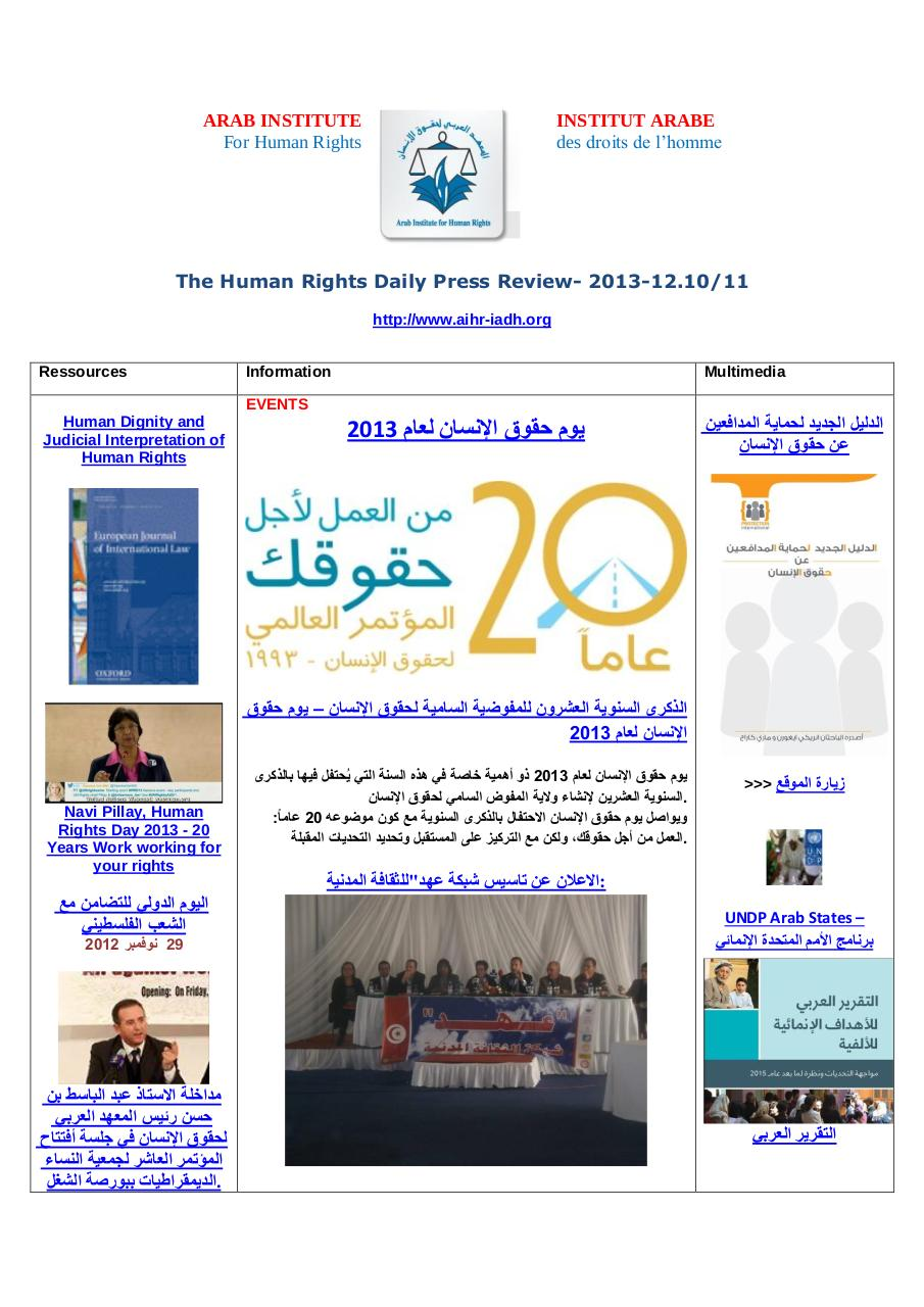 AIHR-IADH-Human rights Press Review- 2013.12.11.pdf - page 1/12