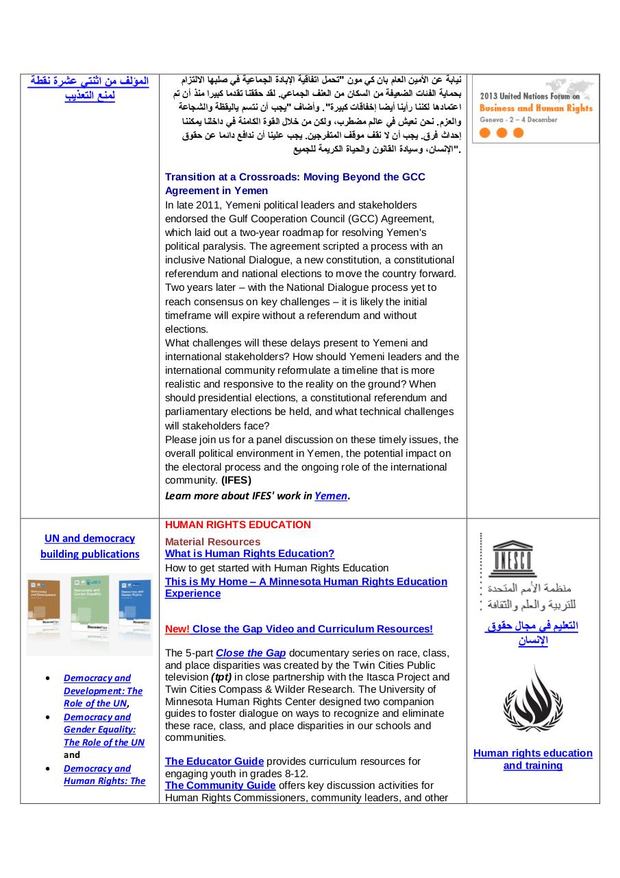 AIHR-IADH-Human rights Press Review- 2013.12.11.pdf - page 3/12