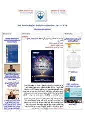 aihr iadh human rights press review 2013 12 14