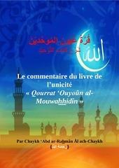 sharh kitab tawhid qurrat uyun al muwahhidin