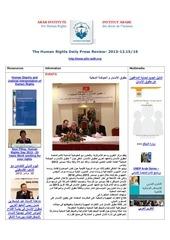 aihr iadh human rights press review 2013 12 16