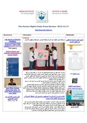 aihr iadh human rights press review 2013 12 17