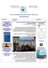 aihr iadh human rights press review 2013 12 18