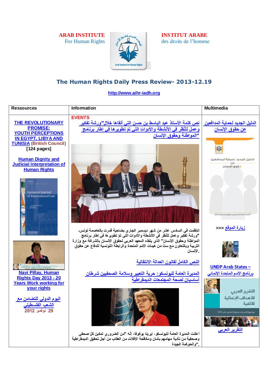 AIHR-IADH-Human rights Press Review- 2013.12.19.pdf - page 1/17