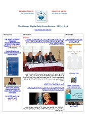 aihr iadh human rights press review 2013 12 19