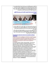 AIHR-IADH-Human rights Press Review- 2013.12.19.pdf - page 6/17