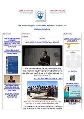 aihr iadh human rights press review 2013 12 20