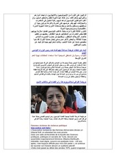 AIHR-IADH-Human rights Press Review- 2013.12.23.pdf - page 4/19