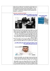 AIHR-IADH-Human rights Press Review- 2013.12.23.pdf - page 6/19