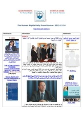 aihr iadh human rights press review 2013 12 24